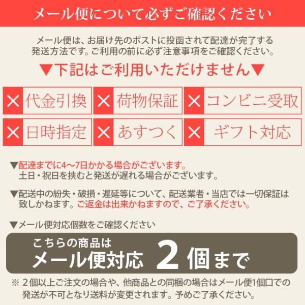 資生堂プロフェッショナル アデノバイタル アイラッシュセラム 6g|shiseido professional adenovital マツエク【メール便対応個数2個まで】|ray|02