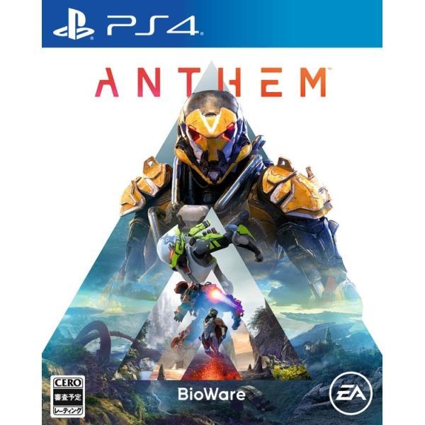 Anthem [通常版]の画像