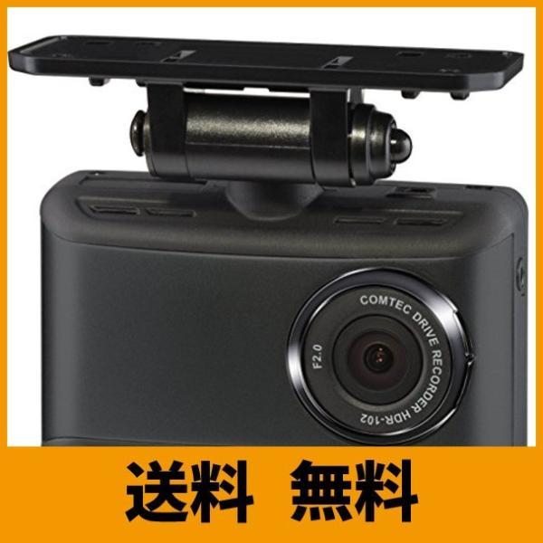 コムテック ドライブレコーダー HDR-102 100万画素 HD 日本製&1年保証 常時録画 衝撃録画|raysbeauty