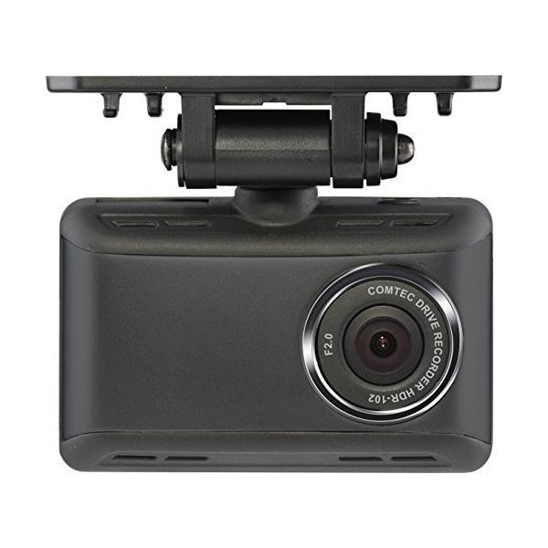 コムテック ドライブレコーダー HDR-102 100万画素 HD 日本製&1年保証 常時録画 衝撃録画|raysbeauty|03