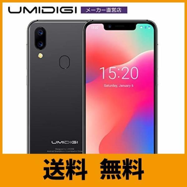 UMIDIGI A3 Pro SIMフリースマートフォン 2 + 1カードスロット 5.7インチ アスペクト比19:9 リア12MP+5MPデュアルカ raysbeauty