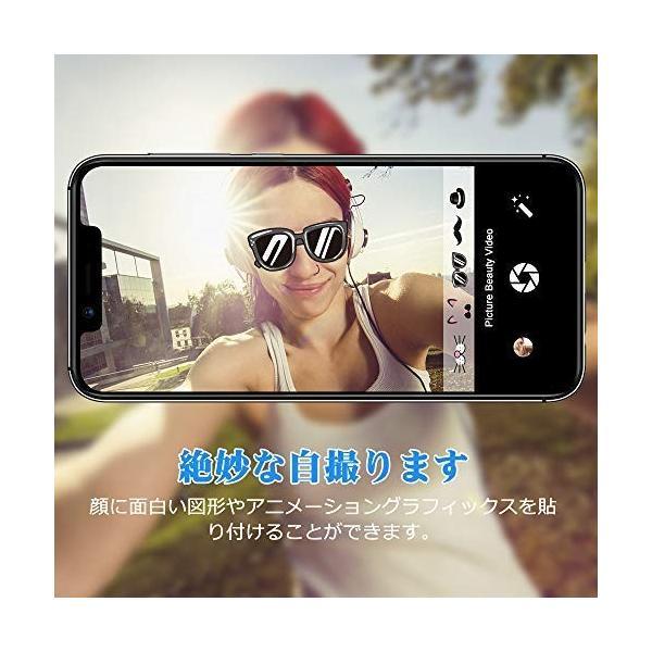 UMIDIGI A3 Pro SIMフリースマートフォン 2 + 1カードスロット 5.7インチ アスペクト比19:9 リア12MP+5MPデュアルカ raysbeauty 03