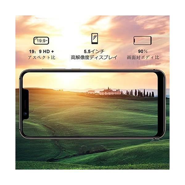 UMIDIGI A3 Pro SIMフリースマートフォン 2 + 1カードスロット 5.7インチ アスペクト比19:9 リア12MP+5MPデュアルカ raysbeauty 04