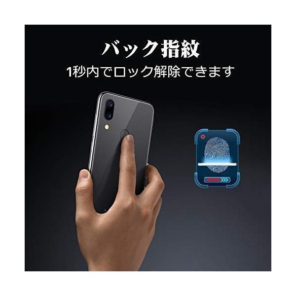 UMIDIGI A3 Pro SIMフリースマートフォン 2 + 1カードスロット 5.7インチ アスペクト比19:9 リア12MP+5MPデュアルカ raysbeauty 05
