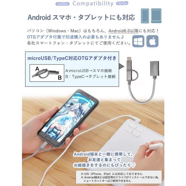 RAYWOOD 筆や写楽 ペンタブレット TSUKISHIRO PC・Android対応 ショートカット4個 ペンタブ 板タブ OTGアダブタ 線画 イラストデータ付き raywood 03
