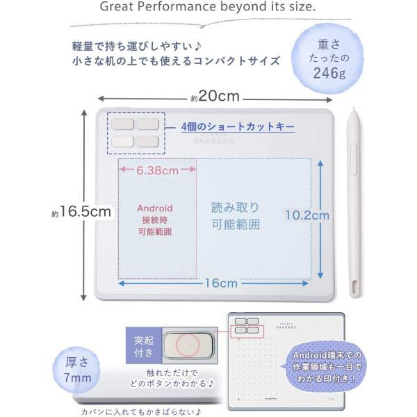 RAYWOOD 筆や写楽 ペンタブレット TSUKISHIRO PC・Android対応 ショートカット4個 ペンタブ 板タブ OTGアダブタ 線画 イラストデータ付き raywood 04