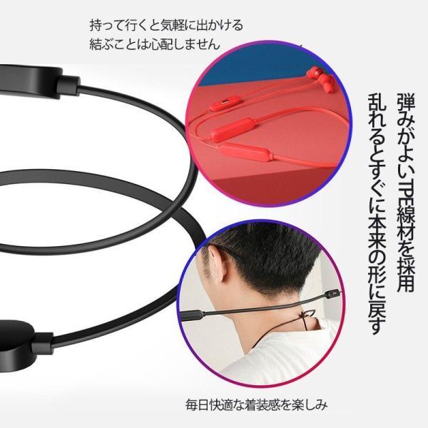 ワイヤレスイヤホン 高音質Bluetooth IPX7防水防汗 密閉式 36時間連続再生 マグネット搭載 ネクバンド式 イヤフォン|rc-genki-shop|11
