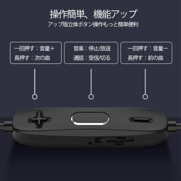 ワイヤレスイヤホン 高音質Bluetooth IPX7防水防汗 密閉式 36時間連続再生 マグネット搭載 ネクバンド式 イヤフォン|rc-genki-shop|12
