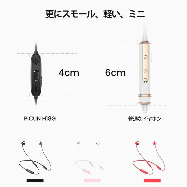 ワイヤレスイヤホン 高音質Bluetooth IPX7防水防汗 密閉式 36時間連続再生 マグネット搭載 ネクバンド式 イヤフォン|rc-genki-shop|13