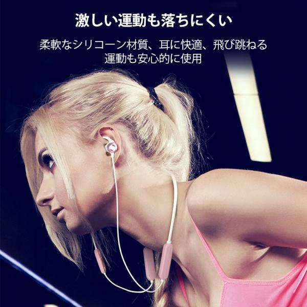 ワイヤレスイヤホン 高音質Bluetooth IPX7防水防汗 密閉式 36時間連続再生 マグネット搭載 ネクバンド式 イヤフォン|rc-genki-shop|03