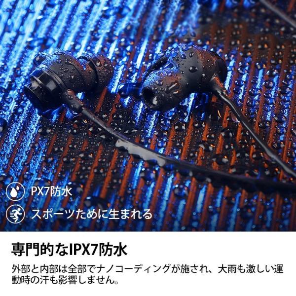 ワイヤレスイヤホン 高音質Bluetooth IPX7防水防汗 密閉式 36時間連続再生 マグネット搭載 ネクバンド式 イヤフォン|rc-genki-shop|04