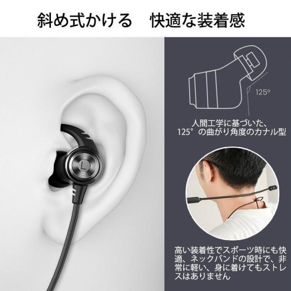 ワイヤレスイヤホン 高音質Bluetooth IPX7防水防汗 密閉式 36時間連続再生 マグネット搭載 ネクバンド式 イヤフォン|rc-genki-shop|05