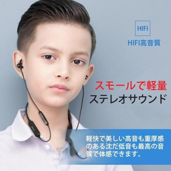 ワイヤレスイヤホン 高音質Bluetooth IPX7防水防汗 密閉式 36時間連続再生 マグネット搭載 ネクバンド式 イヤフォン|rc-genki-shop|09