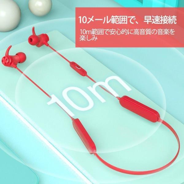 ワイヤレスイヤホン 高音質Bluetooth IPX7防水防汗 密閉式 36時間連続再生 マグネット搭載 ネクバンド式 イヤフォン|rc-genki-shop|10