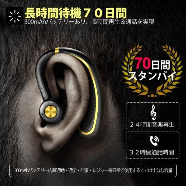 ワイヤレスイヤホン ブルートゥースイヤホン 父の日 プレゼント 32時間連続再生 180°回転 左右耳兼用 片耳 耳掛け型|rc-genki-shop|11