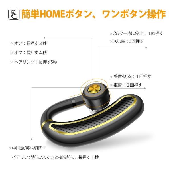 ワイヤレスイヤホン ブルートゥースイヤホン 父の日 プレゼント 32時間連続再生 180°回転 左右耳兼用 片耳 耳掛け型|rc-genki-shop|12