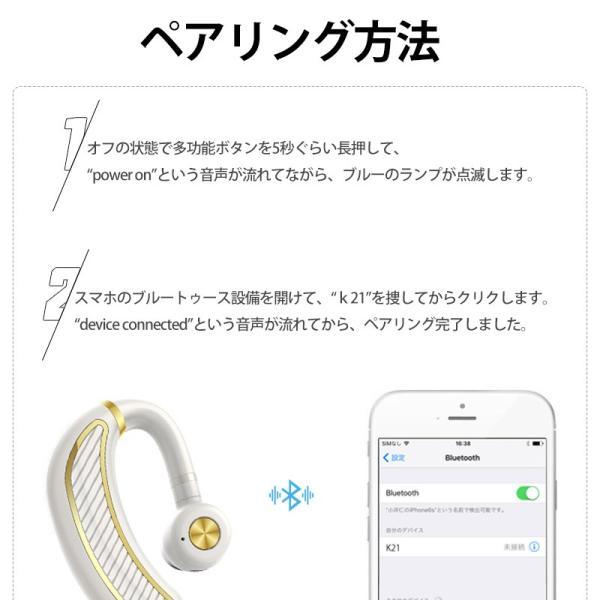 ワイヤレスイヤホン ブルートゥースイヤホン 父の日 プレゼント 32時間連続再生 180°回転 左右耳兼用 片耳 耳掛け型|rc-genki-shop|16
