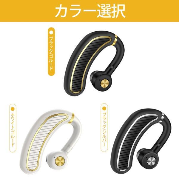 ワイヤレスイヤホン ブルートゥースイヤホン 父の日 プレゼント 32時間連続再生 180°回転 左右耳兼用 片耳 耳掛け型|rc-genki-shop|17