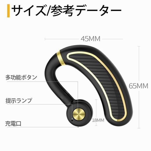 ワイヤレスイヤホン ブルートゥースイヤホン 父の日 プレゼント 32時間連続再生 180°回転 左右耳兼用 片耳 耳掛け型|rc-genki-shop|18