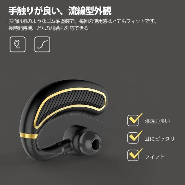 ワイヤレスイヤホン ブルートゥースイヤホン 父の日 プレゼント 32時間連続再生 180°回転 左右耳兼用 片耳 耳掛け型|rc-genki-shop|05