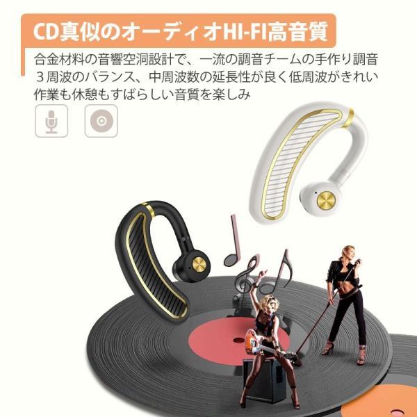 ワイヤレスイヤホン ブルートゥースイヤホン 父の日 プレゼント 32時間連続再生 180°回転 左右耳兼用 片耳 耳掛け型|rc-genki-shop|10
