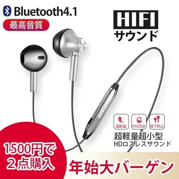 ワイヤレスイヤホン 高音質Bluetooth IPX5防水防汗 運動式 ノイズキャンセリング マグネット搭載 イヤフォン リモコン 日本語説明書あり|rc-genki-shop