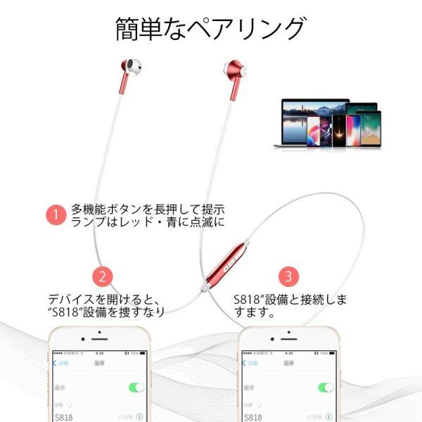 ワイヤレスイヤホン 高音質Bluetooth IPX5防水防汗 運動式 ノイズキャンセリング マグネット搭載 イヤフォン リモコン 日本語説明書あり|rc-genki-shop|10