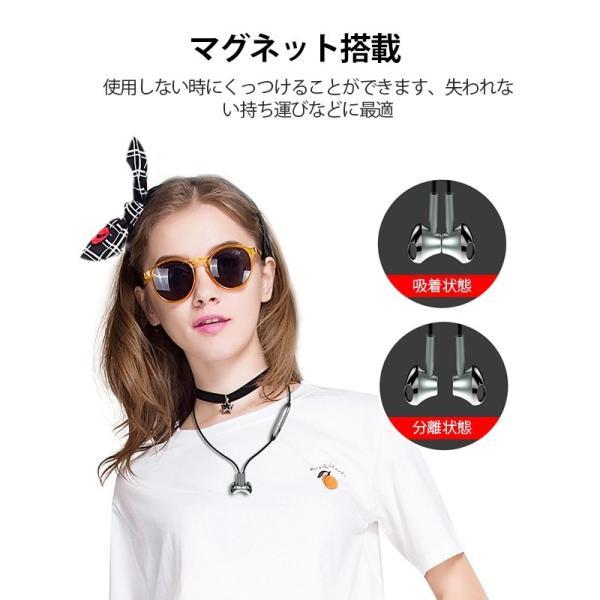 ワイヤレスイヤホン 高音質Bluetooth IPX5防水防汗 運動式 ノイズキャンセリング マグネット搭載 イヤフォン リモコン 日本語説明書あり|rc-genki-shop|03