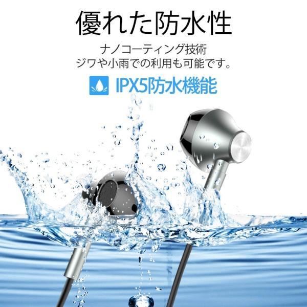 ワイヤレスイヤホン 高音質Bluetooth IPX5防水防汗 運動式 ノイズキャンセリング マグネット搭載 イヤフォン リモコン 日本語説明書あり|rc-genki-shop|05