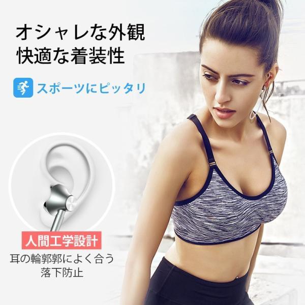 ワイヤレスイヤホン 高音質Bluetooth IPX5防水防汗 運動式 ノイズキャンセリング マグネット搭載 イヤフォン リモコン 日本語説明書あり|rc-genki-shop|06