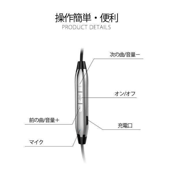 ワイヤレスイヤホン 高音質Bluetooth IPX5防水防汗 運動式 ノイズキャンセリング マグネット搭載 イヤフォン リモコン 日本語説明書あり|rc-genki-shop|08