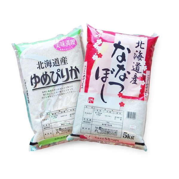 お米 10kgゆめぴりか ななつぼし 北海道たべくらべセット  (5kg×2) 検査一等米 29年産|rc-kaneko|02