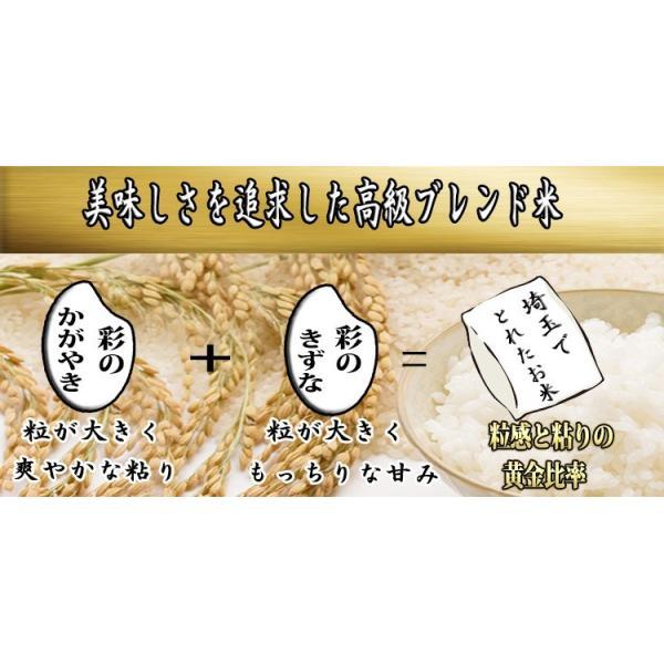 お米  25kg 埼玉でとれたお米 白米(小分け無料)キロ単価約 377円契約農家直送米 |rc-kaneko|05