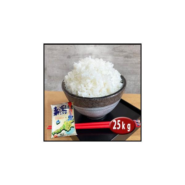 お米 29年産 25kg新潟県産コシヒカリ 検査一等|rc-kaneko