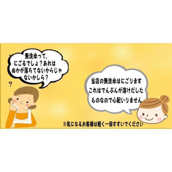 無洗米食べ比べセット  お米 15kg(5kg×3袋)  米 あすつく 埼玉県産 30年産 送料無料|rc-kaneko|05