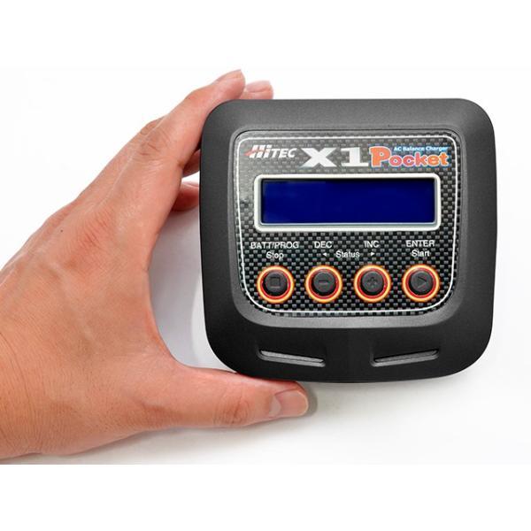 (数量限定特価)ハイテック/44241/AC Balance Charger X1 Pocketバランサー内蔵・オールマイティ多機能 充・放電器|rc-yumekukan|03