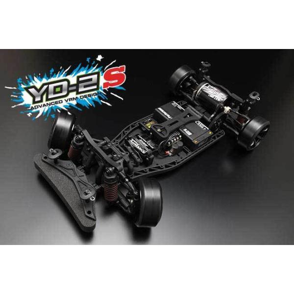 YOKOMO(ヨコモ)/DP-YD2S/YD-2 S 樹脂シャーシ仕様キット(未組立)