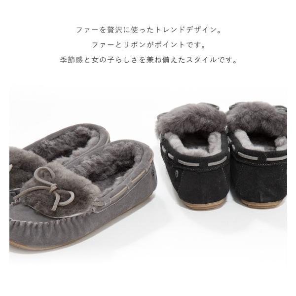 emu エミュ モカシン アミティカフ レディース シープスキン Amity Cuff Charcoal W11200 ポイント10倍