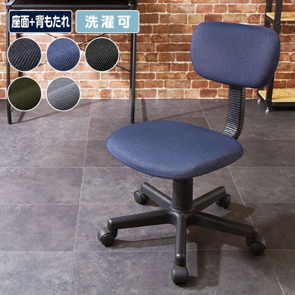 チェアカバー ニットデニム 2WAY デニム 北欧 おしゃれ 洗える 汚れ防止 ズレない フィット 伸縮 椅子 カバー ReFit リ・フィット