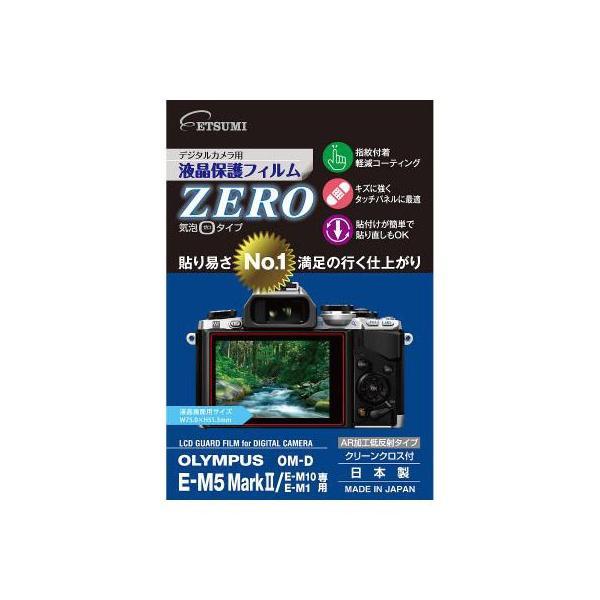 エツミ デジタルカメラ用液晶保護フィルムZERO OLYMPUS OM-D E-M5 Mark/E-M10/E-M1専用 E-7319