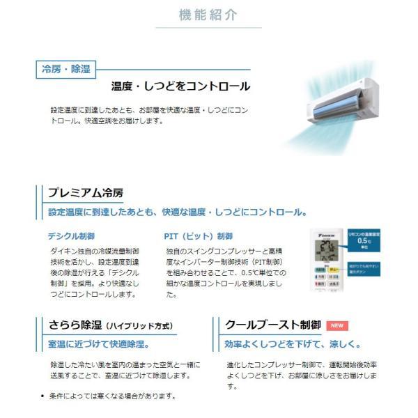 ダイキン ルームエアコン FXシリーズ おもに18畳 S56VTFXV-W ホワイト 室外電源タイプ 設置工事不可 代引不可
