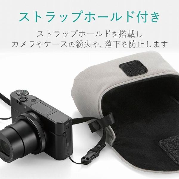 エレコム デジカメケース/カジュアルタイプ/LLサイズ/グレー DGB-066GY 代引不可
