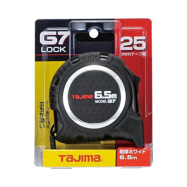 タジマ G7ロック25 6.5m尺相当目盛付 G7L2565S 代引不可