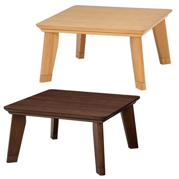 リビングコタツ こたつ こたつ布団 こたつセット 省スペース コタツ テーブル こたつテーブル 暖房器具 おしゃれ 北欧 代引不可