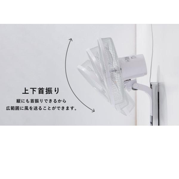 扇風機 壁掛け扇風機 30cm リモコン式 5枚羽根 風量3段階 タイマー機能付 メーカー1年保証 リビング扇風機