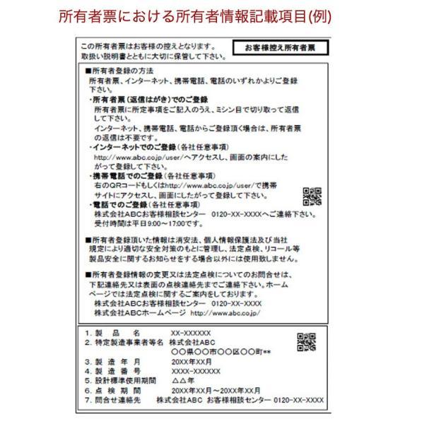 トヨトミ FF式ストーブ FF-V4501 ホワイトW
