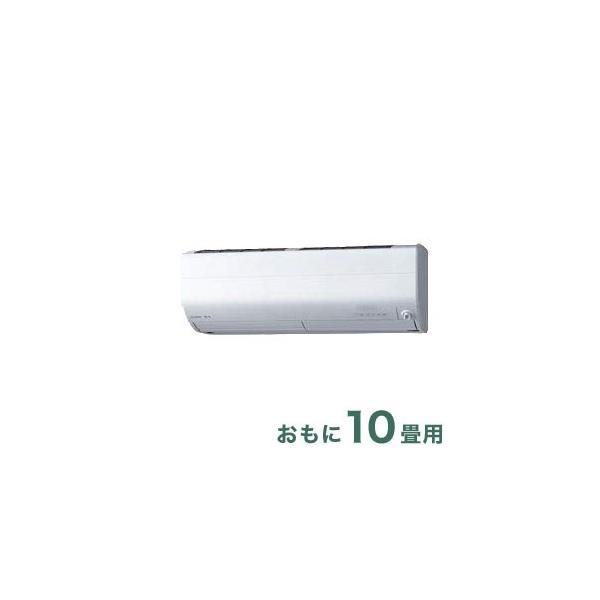 三菱 エアコン 霧ヶ峰おもに10畳用 冷房:8~12畳/暖房:8~10畳 Zシリーズ ピュアホワイト MSZ-ZW2819-W 代引不可