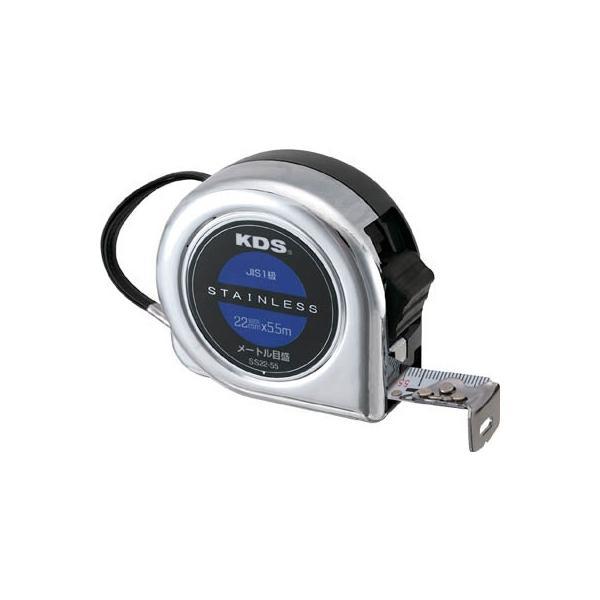 KDS 両面ステンレスネオロック25巾5.5m SS25-55BP 測量用品・コンベックス