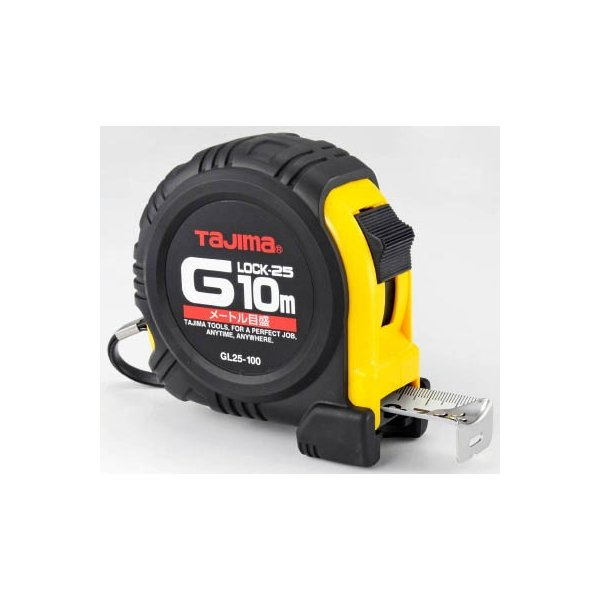 タジマ Gロック−25 10m/メートル目盛/ブリスター GL25-100BL 測量用品・コンベックス