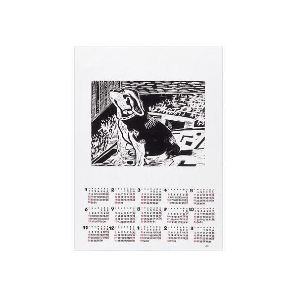 キャンバスカレンダー 2015年 20852